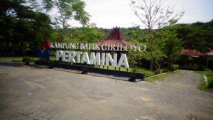 Wisata Desa Batik Giriloyo