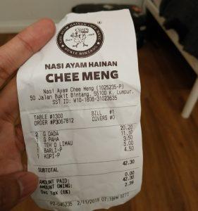 1 Restoran Nasi Ayam Hainan Chee Meng